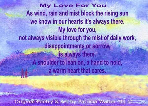 my-love-for-you-love-poetry1