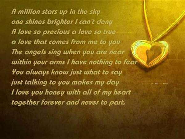 million-stars-love-poem